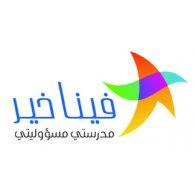 Logo of Feena Khair