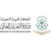 Logo of Ministry of Education Makkah
