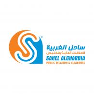 Logo of Sahel Algharbia Public Relation & Cearance