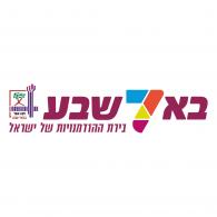 Logo of Beer Sheva