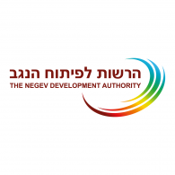 Logo of The Negev Development Authority