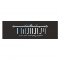 Logo of Vilonot Hadar