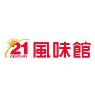 Logo of 21 Century Chicken