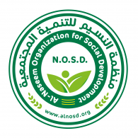 Logo of AL-Nasseem Organization For Societal Development