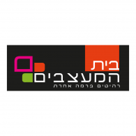 Logo of Beit Hameatzvim