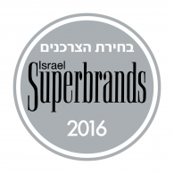 Logo of Superbrand 2016