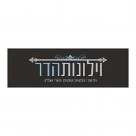 Logo of Vilonot