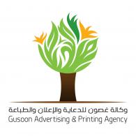 Logo of Gusoon Advertising Agency