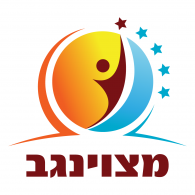 Logo of Metzuyanegev