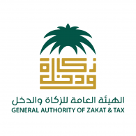 Logo of General authority of Zakat & Tax