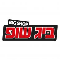 Logo of Big Shop