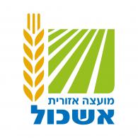 Logo of Eshkol Regional Council
