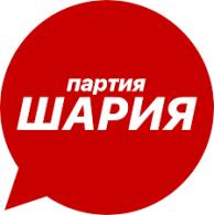Logo of Partiya Sharijya