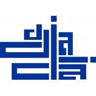 Logo of CODIA - COLEGIO DOMINICANO DE INGENIEROS, ARQUITECTOS Y AGRIMENSORES