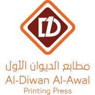 Logo of Al Diwan Al Awal