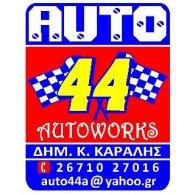 Logo of AUTO 44