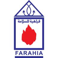 Logo of Farahia Trading Est.