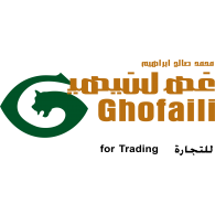 Logo of Ghofaili