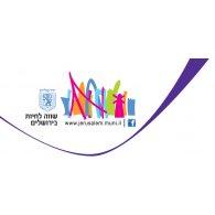 Logo of Jerusalem Municipality