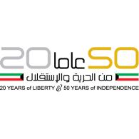 Logo of KUWAIT 20th + 50th ANNIVERSARY