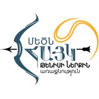 Logo of Mighty Hayk