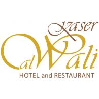 Logo of Kaser Al-Wali