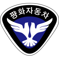 Logo of Pyeonghwa Motors