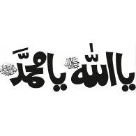 Logo of Ya Allah