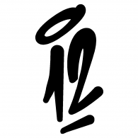 Logo of 12