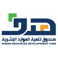 Logo of HRDF Human Resources Developement Fund هدف السعودية