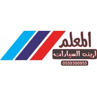 Logo of Moelam