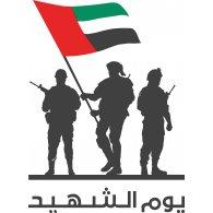 Logo of UAE1