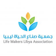 Logo of Life Makers Libya Association