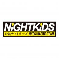 Logo of Nightkids