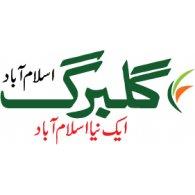 Logo of gulberg islamabad urdu
