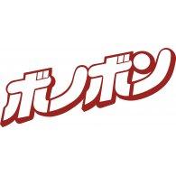Logo of Bon o Bon ボノボン (Japan)