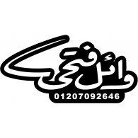 Logo of wael fathy