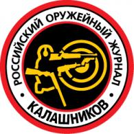 Logo of Kalashnikov