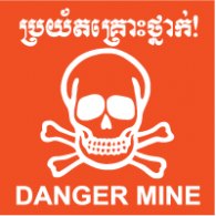 Logo of Danger Mine Cambodia