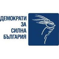 Logo of DSB