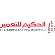 Logo of El Hakeem for Construction