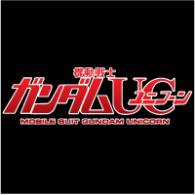Get Gundam Unicorn Logo