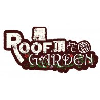 Roof Garden Cafe Brands Of The World Download Vector Logos