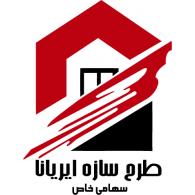Logo of Tarh Sazeh Iriyana