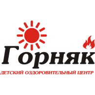 Logo of DOC Gornyak