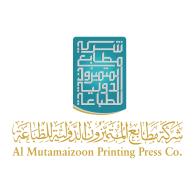 Logo of Al Mutamaizoon Printing Press