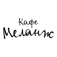 Logo of Кафе Меланж Cafe Melange
