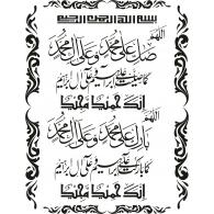 Logo of Calligraphy Darood e Ibrahemi