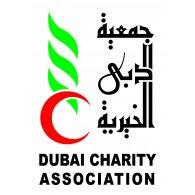 Logo of Dubai Charity Association