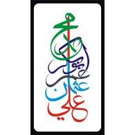 Logo of calligraphy